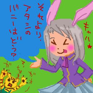 Cocolog_oekaki_2010_12_27_23_54