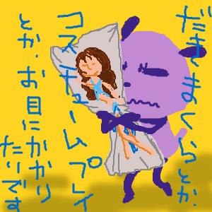 Cocolog_oekaki_2010_12_29_16_28