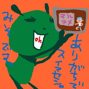 Cocolog_oekaki_2010_12_30_22_32
