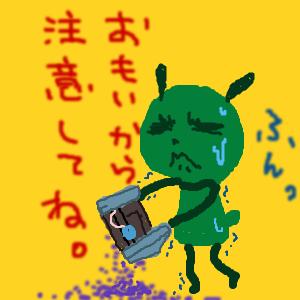 Cocolog_oekaki_2011_01_13_13_33
