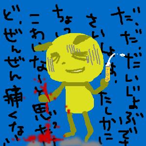Cocolog_oekaki_2011_01_16_15_27