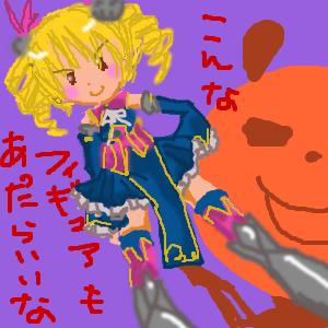 Cocolog_oekaki_2011_01_20_17_54