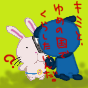 Cocolog_oekaki_2011_01_24_17_01