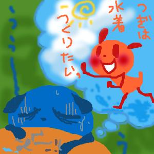 Cocolog_oekaki_2011_01_26_16_10