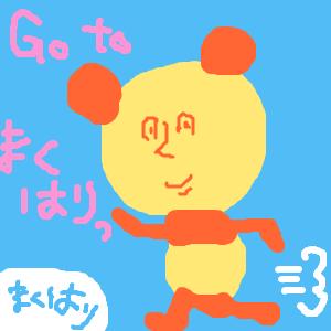 Cocolog_oekaki_2011_02_06_06_20