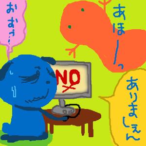 Cocolog_oekaki_2011_02_24_17_24