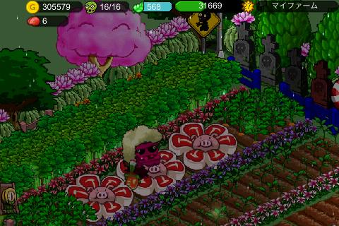 Zombiefarm
