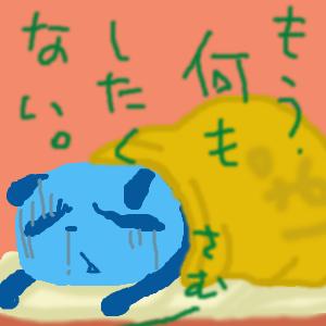 Cocolog_oekaki_2011_03_06_19_35