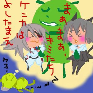 Cocolog_oekaki_2011_03_10_18_25