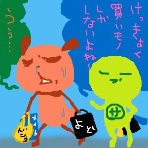 Cocolog_oekaki_2011_03_26_02_31