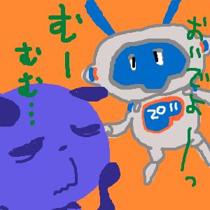 Cocolog_oekaki_2011_03_29_19_42
