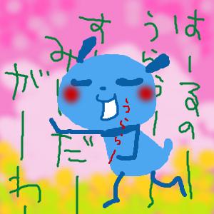 Cocolog_oekaki_2011_03_31_18_02
