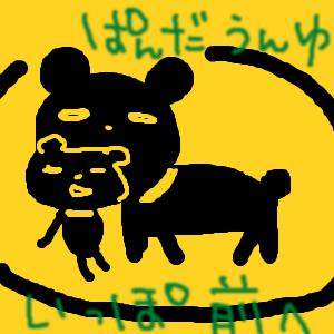 Cocolog_oekaki_2011_04_16_11_01