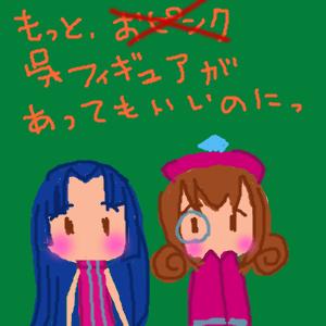 Cocolog_oekaki_2011_04_26_22_36