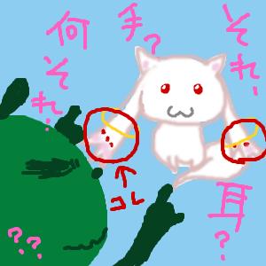 Cocolog_oekaki_2011_05_07_20_19