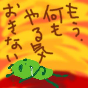 Cocolog_oekaki_2011_05_08_20_49