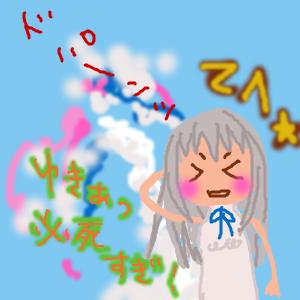 Cocolog_oekaki_2011_06_17_02_41