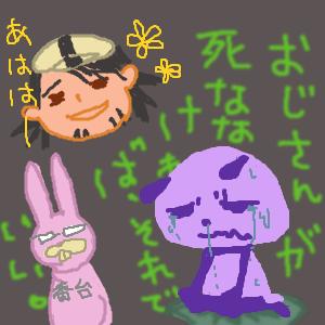 Cocolog_oekaki_2011_06_27_01_50