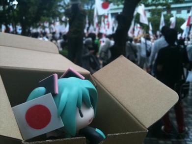 フジテレビ抗議デモ