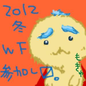 Cocolog_oekaki_2011_09_02_17_06