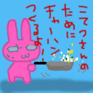 Cocolog_oekaki_2011_09_17_21_30