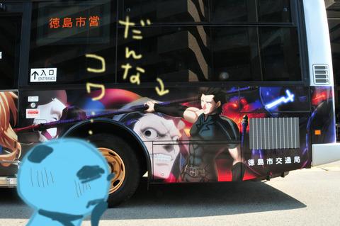 Fate/Zero ラッピングバス
