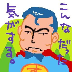 Cocolog_oekaki_2011_10_12_21_20