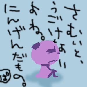 Cocolog_oekaki_2011_10_20_00_57