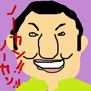 Cocolog_oekaki_2011_11_04_23_01