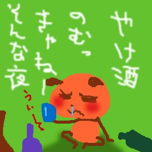 Cocolog_oekaki_2011_11_11_19_49