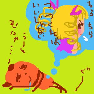 Cocolog_oekaki_2012_01_18_13_17