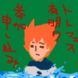Cocolog_oekaki_2012_01_23_16_13