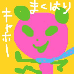 Cocolog_oekaki_2012_02_11_23_38