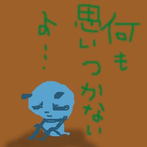 Cocolog_oekaki_2012_04_01_18_33