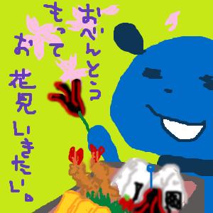 Cocolog_oekaki_2012_04_02_19_17