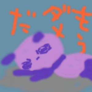 Cocolog_oekaki_2012_04_17_20_59