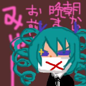 Cocolog_oekaki_2012_05_25_20_04