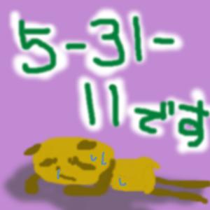 Cocolog_oekaki_2012_07_19_20_29