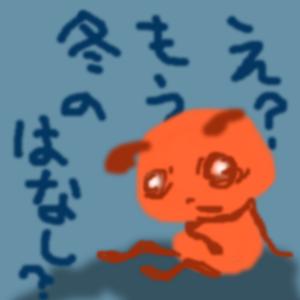 Cocolog_oekaki_2012_08_09_15_47