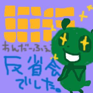 Cocolog_oekaki_2012_09_02_16_44