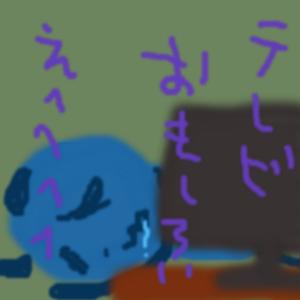 Cocolog_oekaki_2012_12_26_17_03