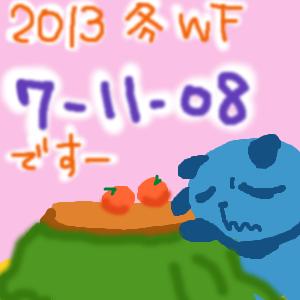 Cocolog_oekaki_2013_01_25_18_41