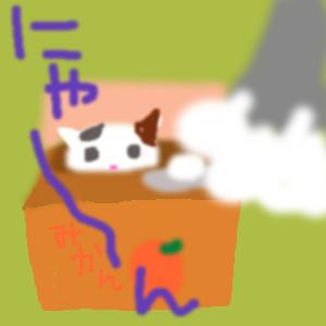 Cocolog_oekaki_2013_02_22_20_49