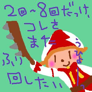 Cocolog_oekaki_2013_03_23_22_28